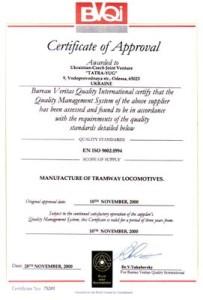 kvalifikatsiya1