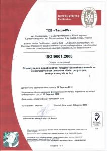 kvalifikatsiya2